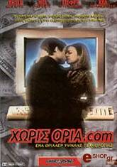 xoris oriacom dvd photo