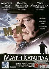 mayri kataigida dvd photo