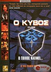 o kybos dvd photo
