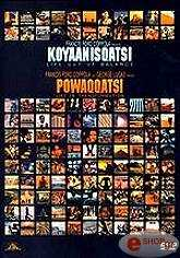 koygianiskatsi paoyakatsi dvd photo