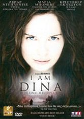 i am dina dvd photo