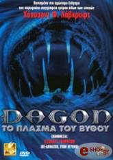 to plasma toy bythoy dvd photo