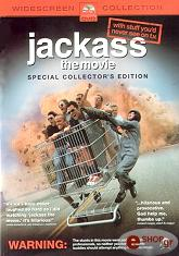 jackass the movie dvd photo