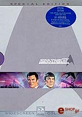 star trek 04 the voyage home dvd photo