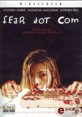 fearcom dvd photo