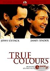 true colours dvd photo