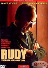 rudy giuliani dvd photo