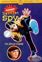harriet the spy dvd photo