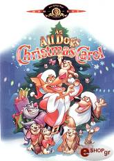 an all dogs christmas carol dvd photo
