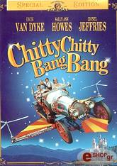 chity chitty bang bang dvd photo