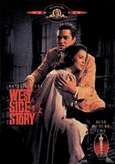 west side story 2 disc special edition dvd photo