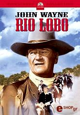 rio lompo dvd photo