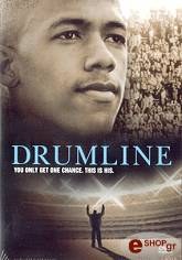 drumline dvd photo