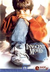 innocent moves dvd photo