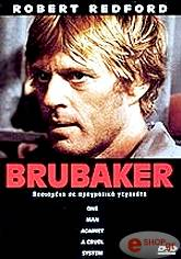 brubaker dvd photo