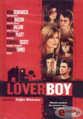 loverboy dvd photo