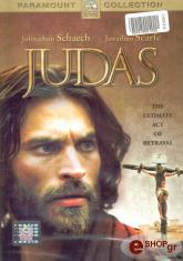 ioydas dvd photo