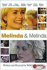 melinta melinta dvd photo