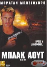 mplak aoyt dvd photo