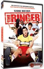 the ringer dvd photo