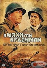 i maxi ton ardenon dvd photo