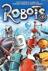 robots dvd photo