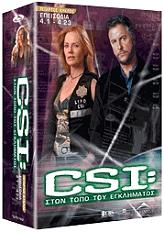 csi las vegas ston topo toy egklimatos periodos 4 6 disc box set dvd photo