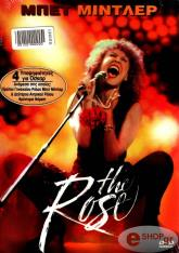 the rose dvd photo
