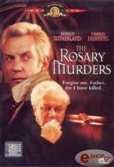the rosary murders dvd photo