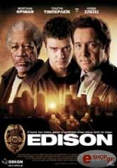 edison se dvd photo