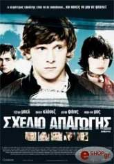 sxedio apagogis dvd photo