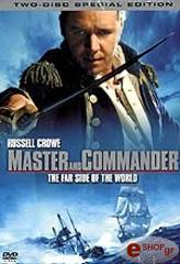 master and commander sta perata toy kosmoy 2 disc special edition dvd photo