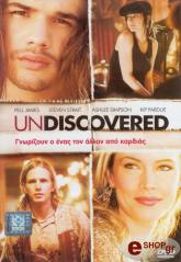 undiscovered dvd photo