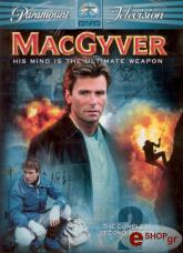 macgyver season 2 dvd photo
