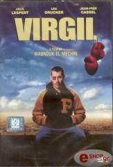 virgil dvd photo
