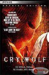 cry wolf eidiki ekdosi dvd photo
