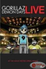 gorillaz demon days live dvd photo