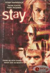 stay dvd photo