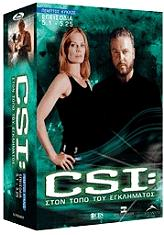 csi las vegas ston topo toy egklimatos periodos 5 7 disc box set dvd photo