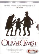 oliber toyist special edition dvd photo