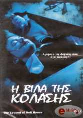 i bila tis kolasis dvd photo