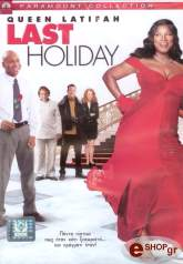 last holiday dvd photo