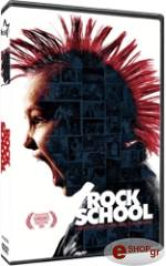 rock school dvd photo