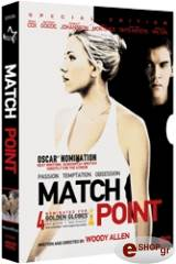 match point special edition dvd photo