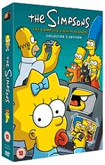 the simpsons season 8 4 disc box set dvd photo