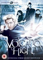 volcano high 2 disc special edition dvd photo