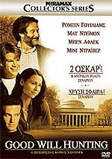o xexoristos kyrios xantingk dvd photo