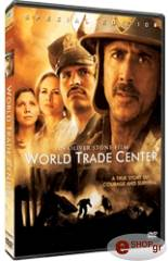 world trade center dvd photo