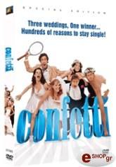 confetti special edition dvd photo