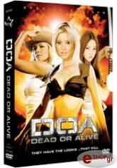 dead or alive special edition dvd photo